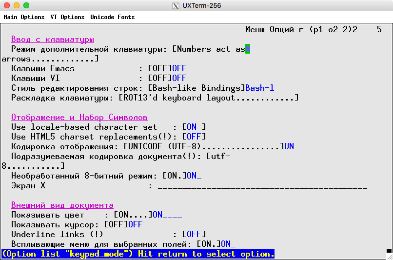 lynx – UTF-8 options menu using slang